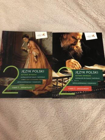 Język polski  -Sztuka wyrazu 2 (część 1 i 2)