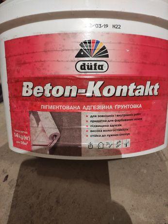 Бетон-контакт 14кг