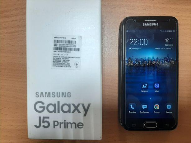 Samsung j5 Prime g570