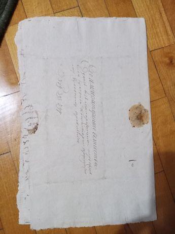 Указ від 16 січня 1802 р.