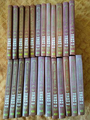 Александр Дюма, 24 тома