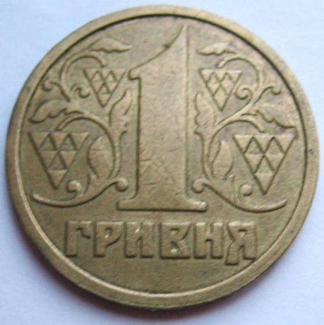 1 гривна 1996 1АБ1, 1АБ2, 1АБ3