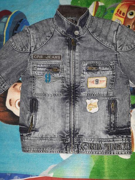 Джинсова курточка.