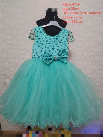 Платье нарядное детское, новогоднее платье , карнавальное платье