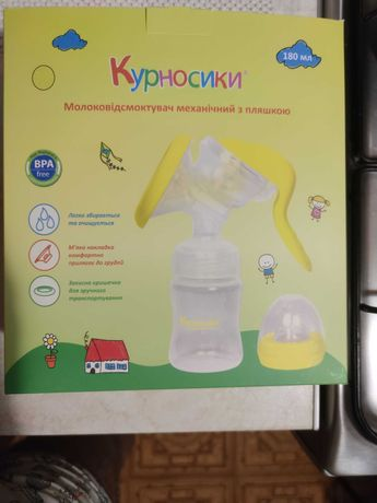 Молокоотсос механический Курносики С бутылочкой