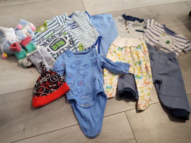 Речі для новонароджених, хлопчик, пакетом