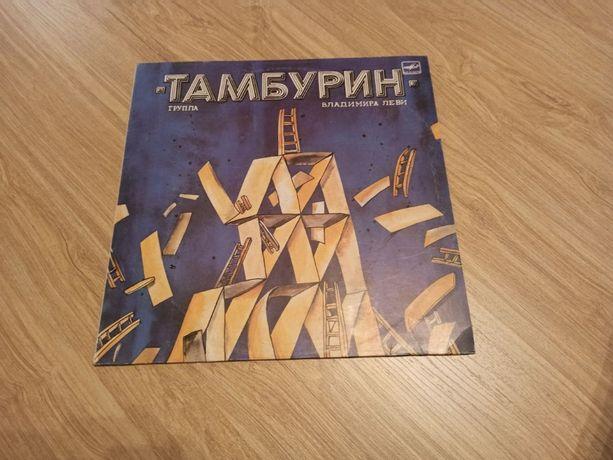Пластинка Группа Тамбурин винил
