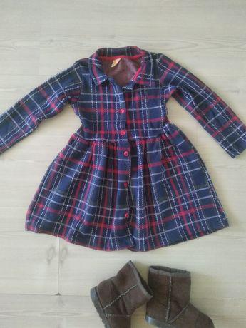 Платье, тёплое платье, платье осень