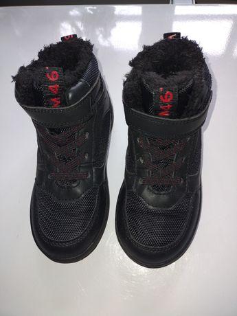 Buty jesienno/ zimowe 26 dla chłopca