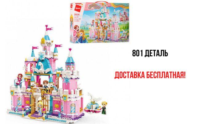 """Конструктор лего """"Замок с принцессами"""" 801 детали. Хит продаж!"""