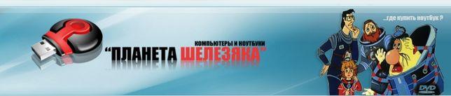 Доменное имя ibm.od.ua