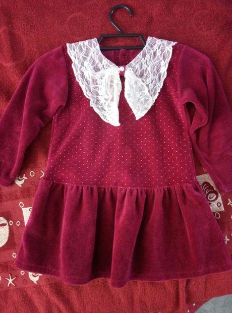 Велюровое платье (450 р.)