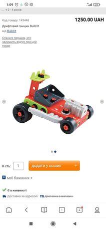 Конструктор для детей машина build it