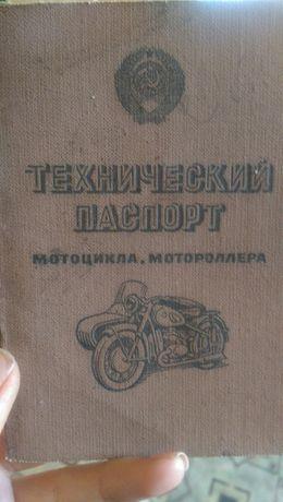 Запчасти на Тяжелый мотоцикл