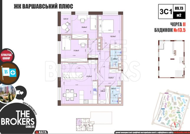 Видовая 3 комнатная квартира, ЖК Варшавский плюс,90м,БЕЗ КОМИССИИ