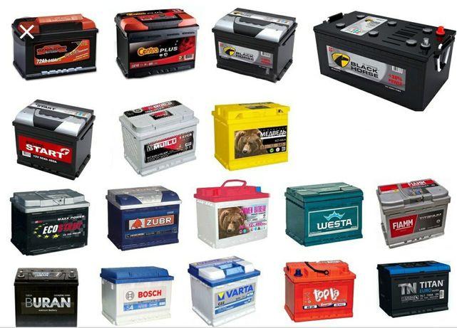 Продам акумулятори в РОЗДРІІБ,ОПТОМ 45-225Ah