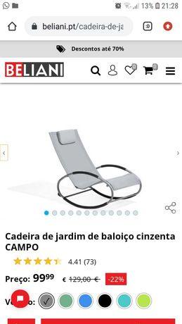 Cadeira de jardim de baloiço NOVA