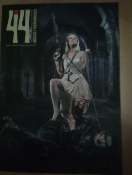 Czterdzieści i cztery - magazyn apokaliptyczny nr 3,