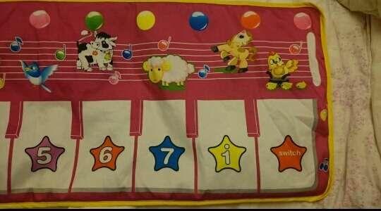 Mata edukacyjna muzyczna