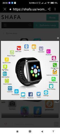 Умные часы (Смарт часы) Smart Watch GT-08