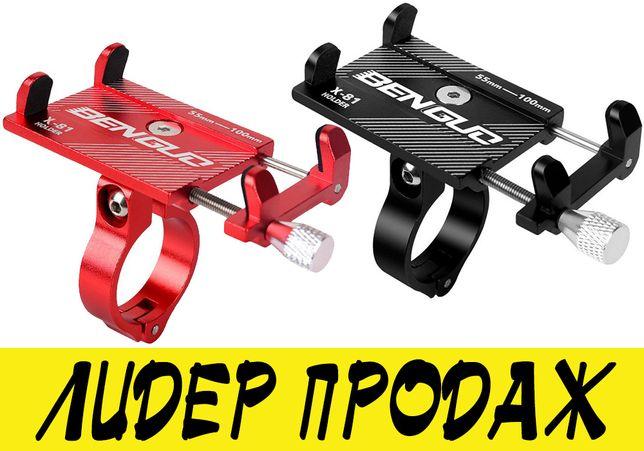 Надежный держатель для телефона на руль велосипеда мопеда bengud x-81