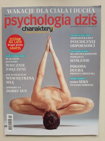 Magazyn: Paychologia dziś, nr 2, 2016