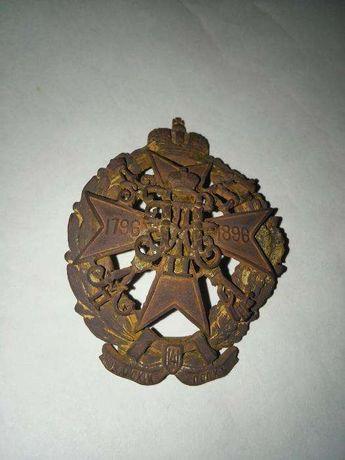Знак 141-го пехотного Можайского полка (для нижних чинов).