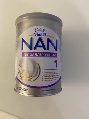 Сухая молочная смесь NAN 1 HA Гипоаллергенный, 400 г
