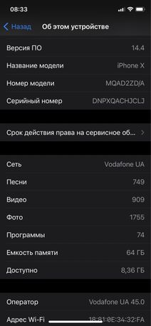 Iphone X 64 white