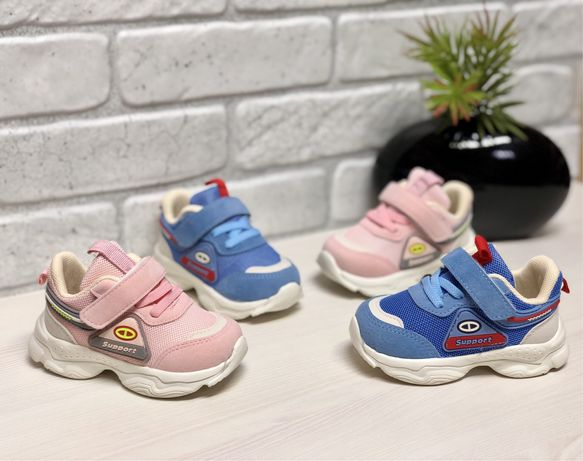 Детские кроссовки Adidas Nike на липучке розовые р21-26