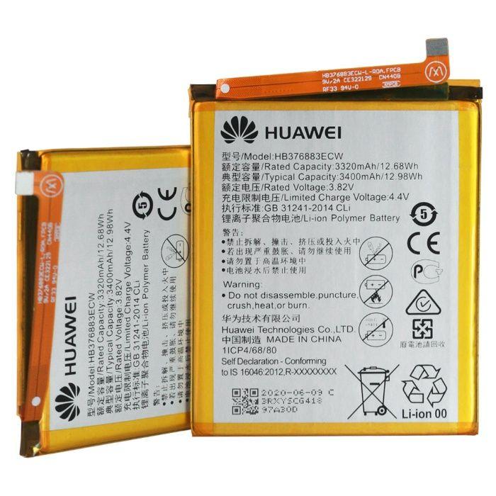 Oryginalna bateria HUAWEI P9 PLUS HB376883ECW Zwoleń - image 1