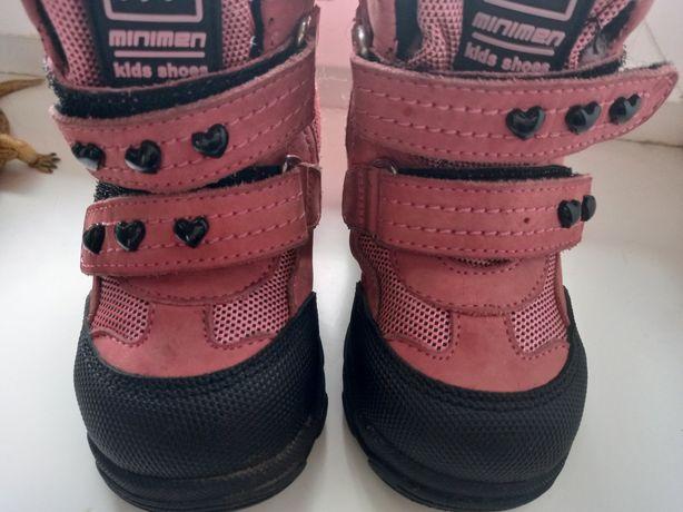 Ботинки зимние MINIMEN