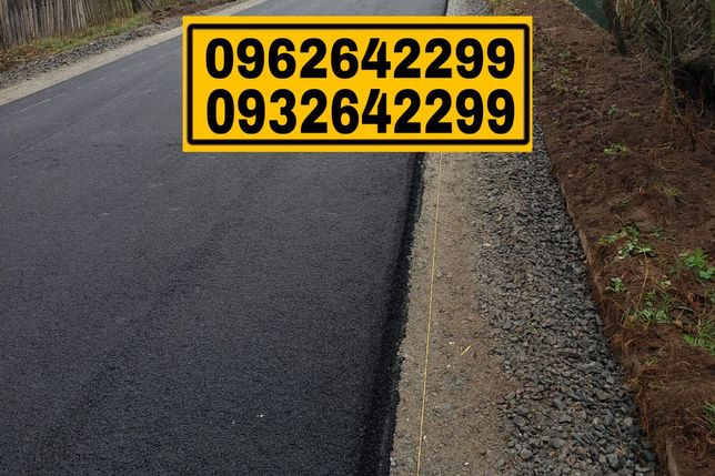 Асфальтирование дорог от 80 грн, асфальтная крошка, тротуарная плитка