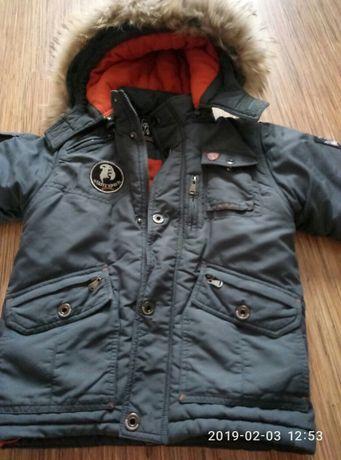 Куртка для хлопчикп