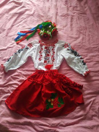Українське вбрання