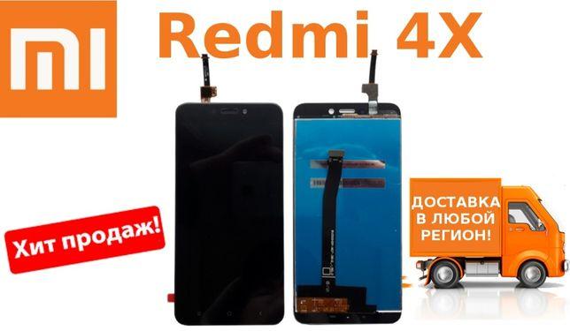 Дисплей Xiaomi Redmi 4x/ 4pro/ 4A/ 5A/ mi 4c/ Note 5/ 5 Plus/ Note 4x