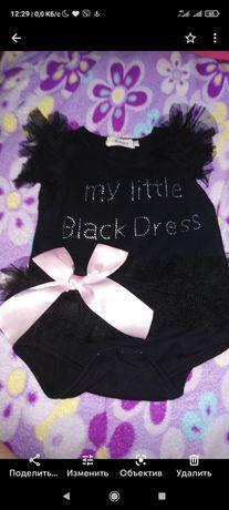 Боди -черное платье;)