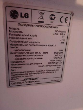 Холодильник LG Рабочий