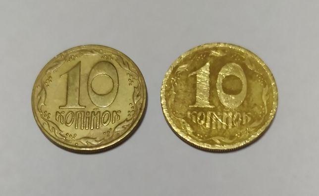 10 копійок (копеек) Украина 1992 г.в.