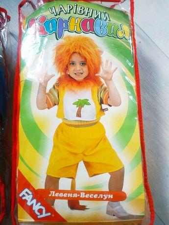 Продам 2 детских карнавальных костюма Львёнок и Мушкетёр