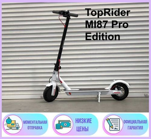"НОВИНКА! Электросамокат TopRider MI87 Pro Edition 36V 350W колесо 8,5"""