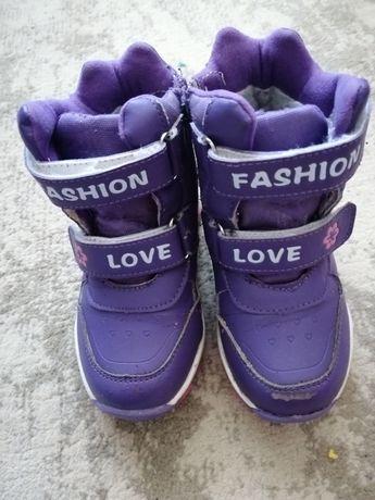 Сапожки, сапоги, ботинки