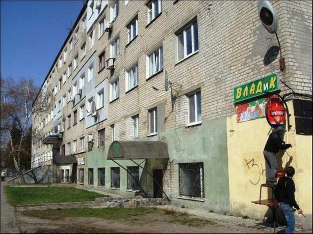 Нежитлові приміщення 86.2 кв.м., Тімірязєва 26а as806938