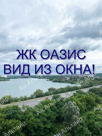 ЖК Оазис В продаже единственная САМАЯ БОЛЬШАЯ 1 ком квартира 51 м² F