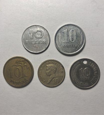 Монета 10 филлеров, 10 копеек, 10 пенни, 10 сантимов, 10 центов