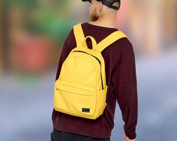 Новый современный городской рюкзак Sambag Zard желтый мужской портфель
