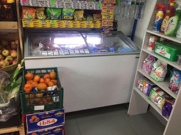 Холодильк