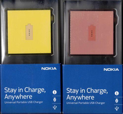 Oryginalny N O W Y PowerBank Nokia mode dc-18 GWARACNJA FV PARAGON