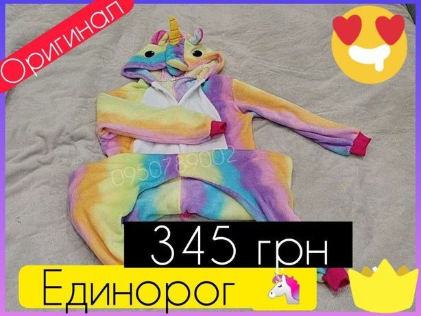 Пижама Кигуруми детская пижама Единорог Пикачу Стичь / Оригинал