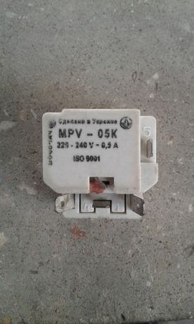 Продам реле на холодильник mpv 0,5 A